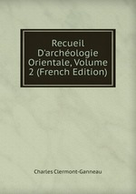 Recueil D`archologie Orientale, Volume 2 (French Edition)