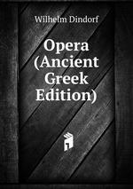 Opera (Ancient Greek Edition)