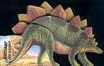 Динозавр стегозавр