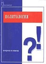 Лесное хозяйство России: от пользования - к управлению