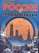 """""""Оранжевая революция"""": лозунги и реальность"""