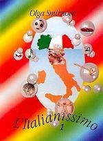 Учебник итальянского языка 2тт. Кн.1