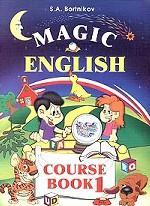 Magic English. Course Book 1