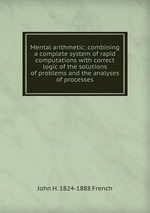 Mental arithmetic: combining a complete system of rapid computations with correct logic of the solutions of problems and the analyses of processes
