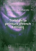 Trait de la peinture (French Edition)