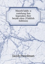Mayeh`lakh: a zamlung fun legenden iber beyde elen (Yiddish Edition)