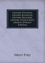 L`Arme Chinoise: L`Arme Ancienne, L`Arme Nouvelle, L`Arme Choise Dans L`Avenir (French Edition)