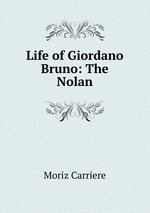 Life of Giordano Bruno: The Nolan