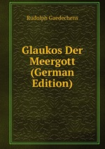 Glaukos Der Meergott (German Edition)