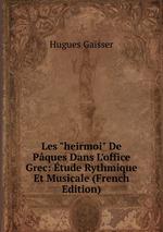 """Les """"heirmoi"""" De Pques Dans L`office Grec: tude Rythmique Et Musicale (French Edition)"""