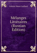 Mlanges Littraires (Russian Edition)