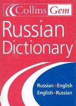 Russian Dictionary. Russian-English. English-Russian