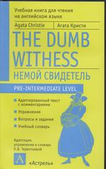 The Dumb Witness: учебная книга для чтения