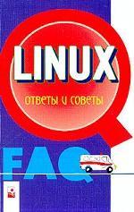 Linux: Ответы и советы