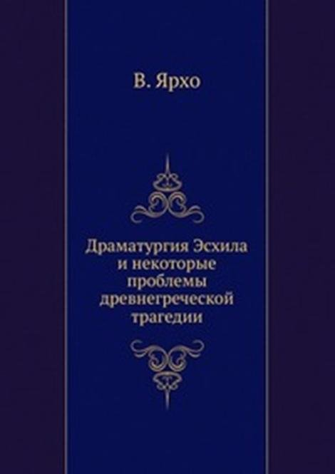 """an analysis of the nature of tsar alexander iis revolutionary achievements and reforms To my parents howard and beverly hoffman """"science has brought us to a point at which we might look forward with confidence to the conquest of disease and even to a true understanding of the life that animates us."""