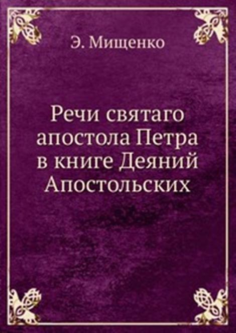 О роде благородных дворян Булгаковых