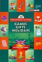 Тем. карточки: Игрушки. Подарки (Games. Gifts)