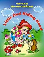 Little red riding hood (Красная Шапочка) 6+