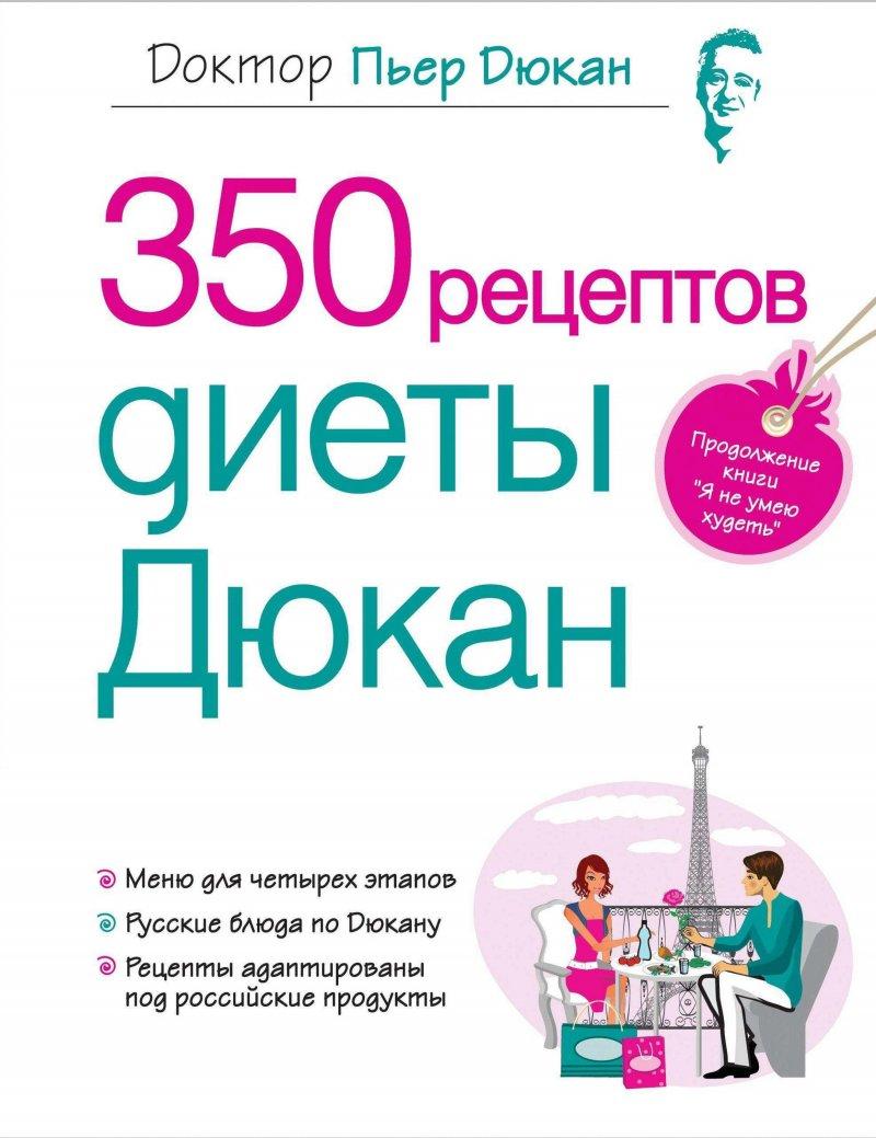 Рецепты выпечки, 3094 вкусных рецептов с фото 👌 Алимеро