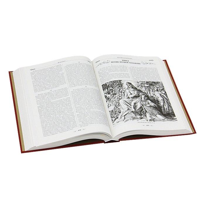 библия в гравюрах: