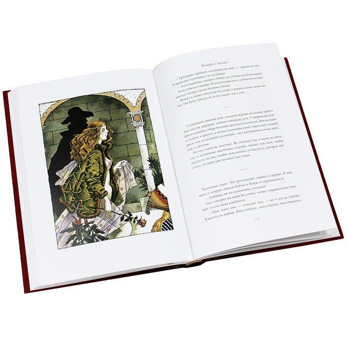 венера в мехах книга на английском