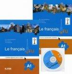 Учебник французского языка Le francais.ru + Тетрадь упражнений к учебнику + CD