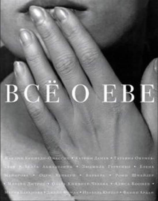 лалакин сергей николаевич биография читать