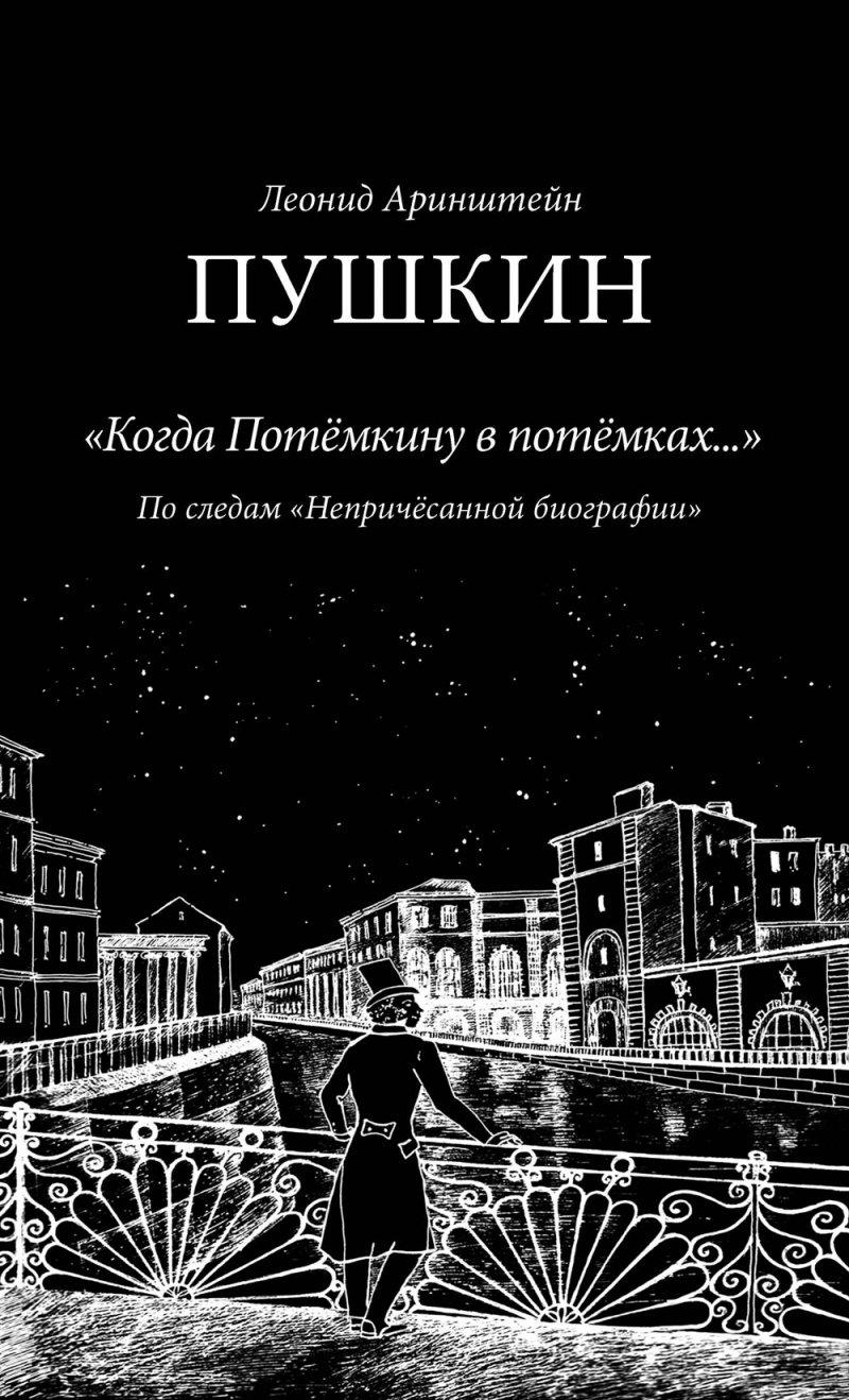 Новости усть-каменогорска официальный сайт