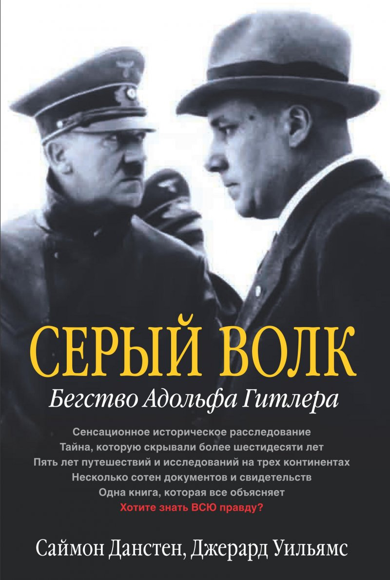 http://files.books.ru/pic/1825001-1826000/1825978/895575002c.jpg