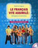 Французский язык: диалоги и упражнения (книга+ CD)