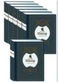 Шиллер Ф. Собрание сочинений в 6 томах