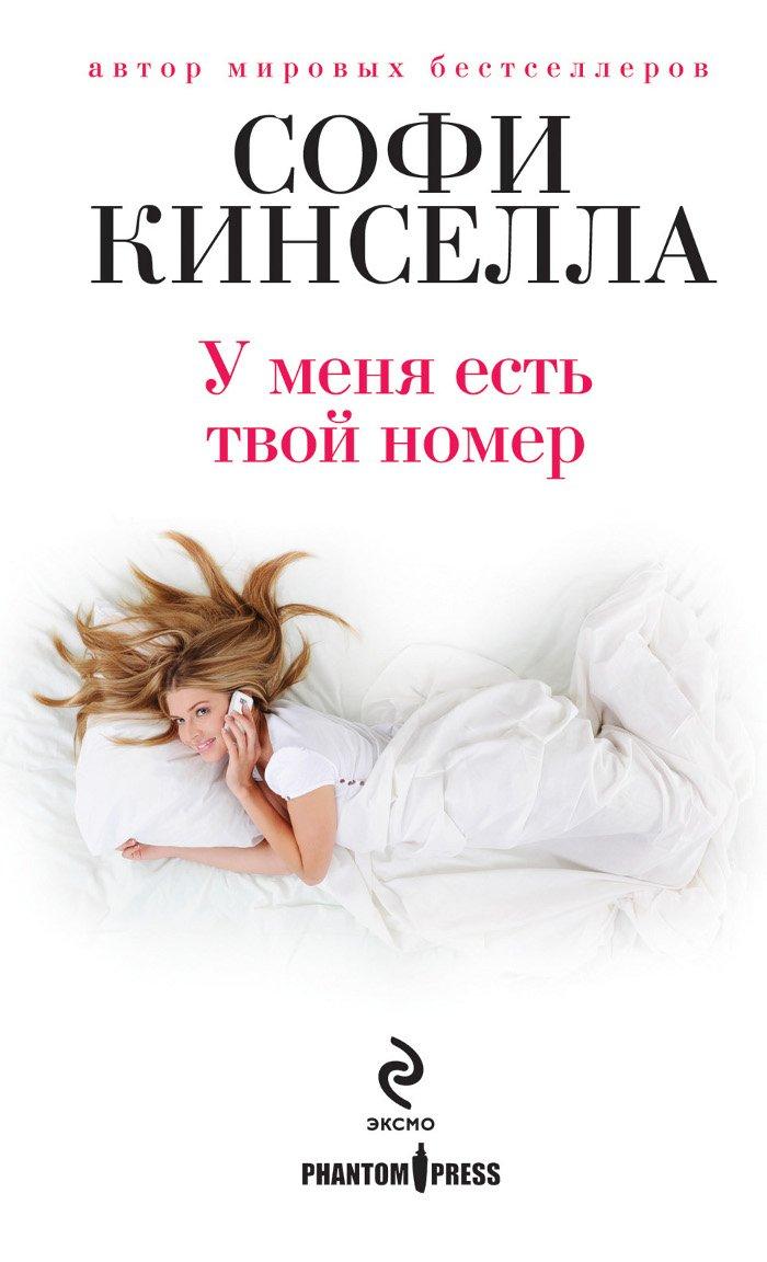 Как на ibook читать книги на русском