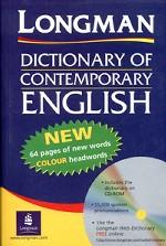 Longman Dictionary of Contemporary English (+CD)