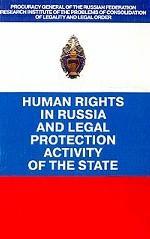 Human rights in Russia. Права человека в России и правозащитная деятельность государства