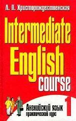Intermediate English course 1