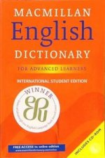 Macmillan English Dictionary for advanced learners International Student Edition