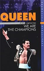 Queen. We Are the Champions