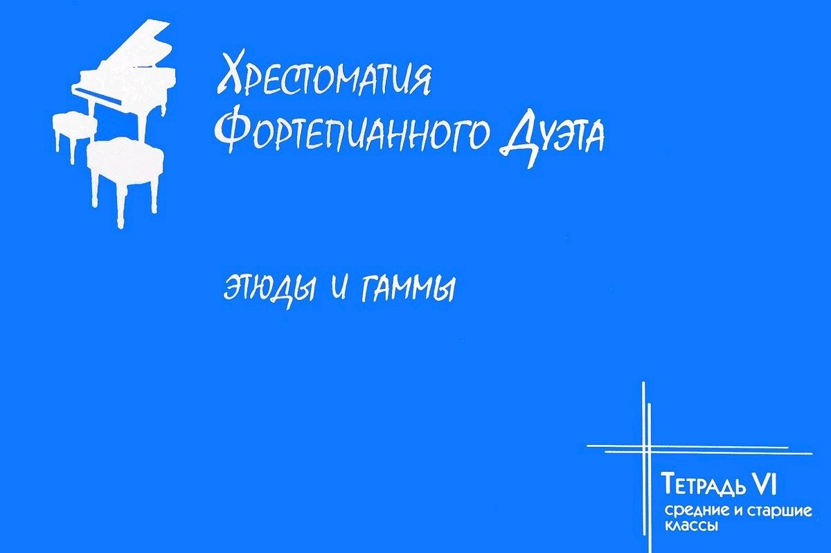Гоголь в иллюстрациях Анатолия Зверева.Ночь перед Рождеством.Записки сумашедшего