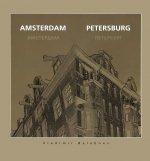 Амстердам-Петербург / Amsterdam - Petersburg