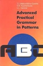 Advanced Practical Grammar in Patterns