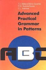 Advanced Practical Grammar in Patterns