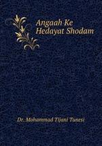 Angaah Ke Hedayat Shodam