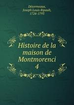 Обложка книги История римской литературы и ее влияния на позднейшие эпохи. Том 3