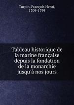 Обложка книги Учебник древнегреческого языка