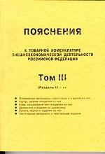 Новые правила заполнения таможенных документов ГТД, ДТС, КТС
