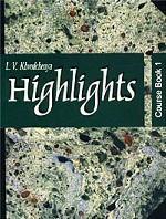 Highlights. Course Book 1. Практический курс современного английского языка