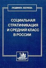 Дипломатические дневники. В 2-х томах