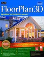 FloorPlan 3D 8.0