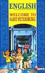 English. Welcome to Saint-PeterStudent`s Bookurg!. Добро пожаловать в Санкт-Петербург! Пособие для начинающих гидов на английском языке