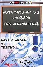 Настольная книга гувернантки и экономки